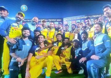 तमिलनाडु ने दूसरी बार जीती सैयद मुश्ताक अली ट्रॉफी