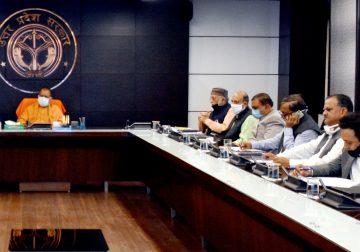 योगी ने प्रदेश में स्वामित्व योजना का प्रभावी क्रियान्वयन सुनिश्चित करने के निर्देश दिए