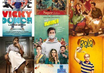 भारतीय फिल्में जिन्होंने पुरुषों से संबंधित मुद्दों पर बातचीत की