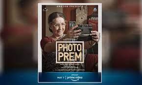 मराठी ड्रामा मूवी 'फोटो प्रेम' का प्रीमियर अमेज़न प्राइम वीडियो पर 7 मई को